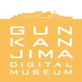 GDM(EN) icon