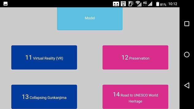 GDM(EN) screenshot 2