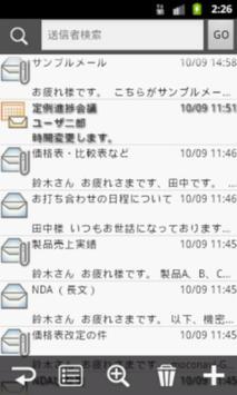 mobiGate apk screenshot