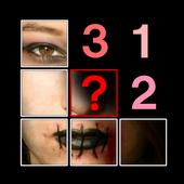 恐怖のマインスイーパー 闇からの脱出ホラー探索ゲーム icon