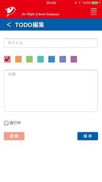 スタッチ screenshot 2