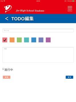 スタッチ screenshot 5