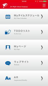 スタッチ screenshot 6