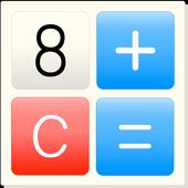 シンプル電卓 TYPE D icon