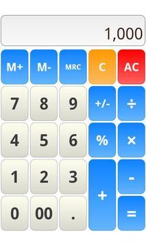シンプル電卓 TYPE D apk screenshot