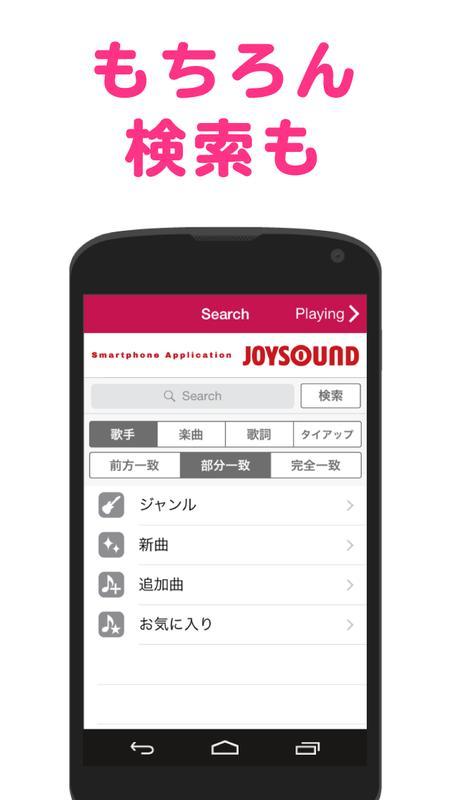 オススメの音楽ダウンロードアプリ教えてくださ …