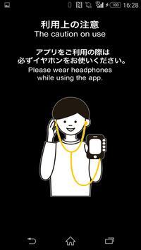 MyGuide apk screenshot