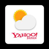 Yahoo!天気 - 雨雲の接近や雨雪の境界がわかる気象レーダー搭載の天気予報アプリ icon