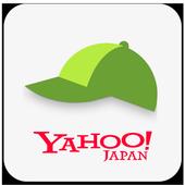 Yahoo!あんしんねっと- 無料で使える有害サイトフィルタ icon