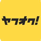 ヤフオク! icon