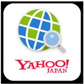 Yahoo!ブラウザー:最適化&便利なウィジェット icon