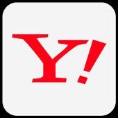 Yahoo! JAPAN 無料でニュースに検索、天気まで。地震や大雨などの災害・防災情報も アイコン