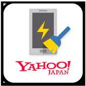節電と充電管理で電池長持ち&容量スッキリ Yahoo!スマホ最適化ツール icon