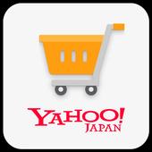 Yahoo!ショッピング-アプリでお得で便利にお買い物! icon