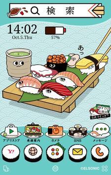 時すでにお寿司。壁紙きせかえ poster
