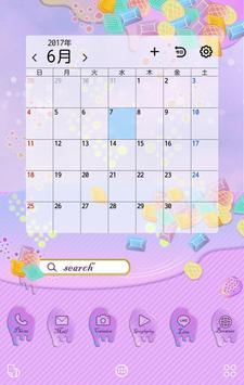 ゆめかわいい 【壁紙画像 無料きせかえ】  buzzHOME apk screenshot