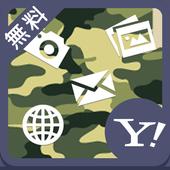 迷彩カモフラ 壁紙アイコンきせかえ icon