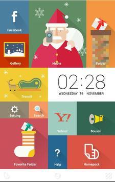 クリスマスタイル壁紙きせかえ apk screenshot