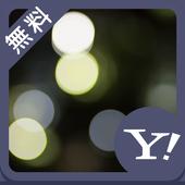 ドットライト【壁紙画像 無料きせかえ】buzzHOME icon