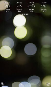 ドットライト【壁紙画像 無料きせかえ】buzzHOME apk screenshot