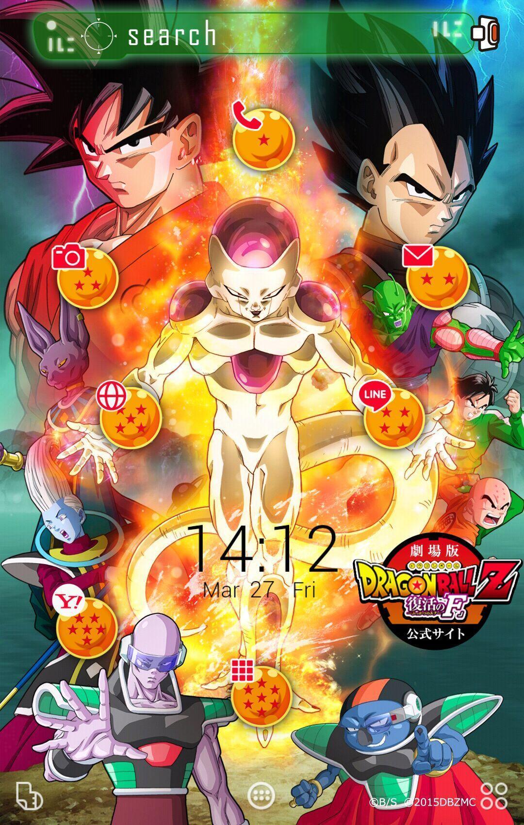 Android 用の ドラゴンボールz 復活の F キャラクター壁紙きせかえ Apk をダウンロード