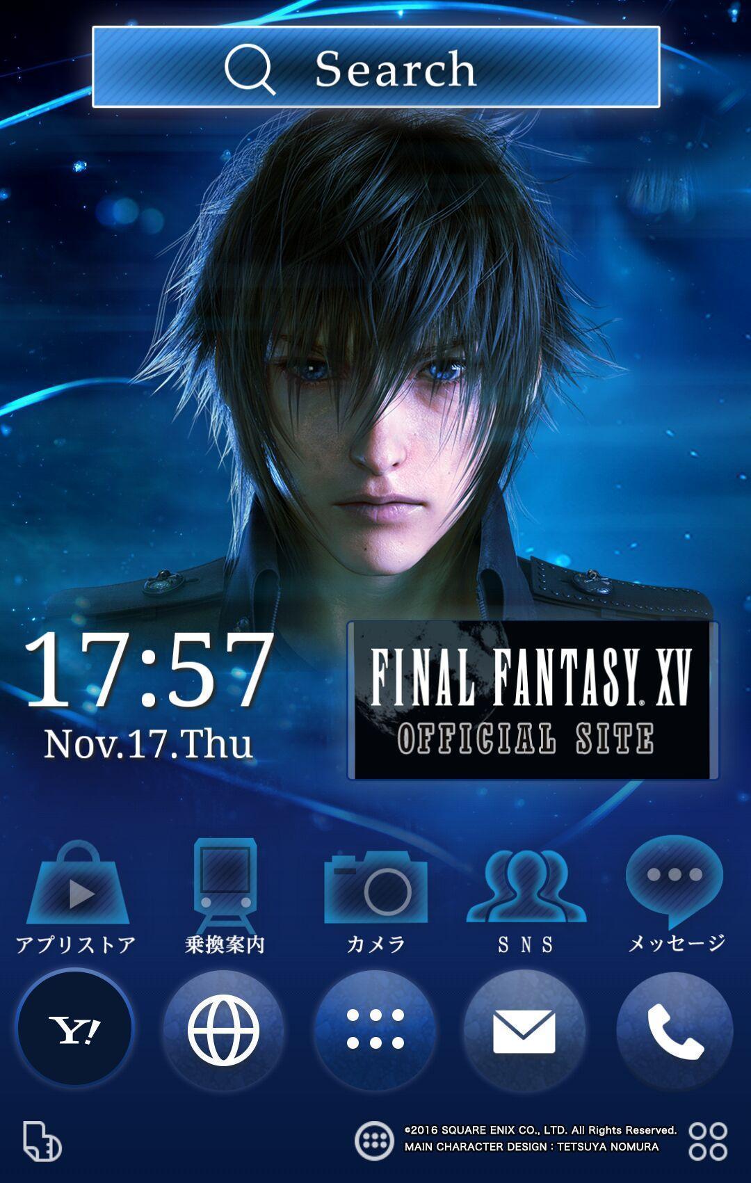 Android 用の Final Fantasy Xv Ff15 壁紙きせかえ Apk をダウンロード