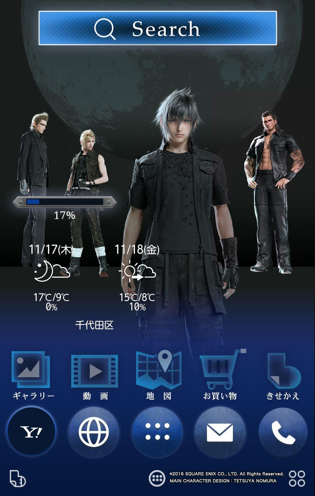 Final Fantasy Xv Ff15 壁紙きせかえ For Android Apk Download