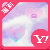 ゆめかわいいファーグラデ【壁紙きせかえ無料】buzzHOME icon