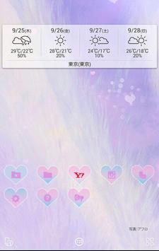 ゆめかわいいファーグラデ【壁紙きせかえ無料】buzzHOME screenshot 1