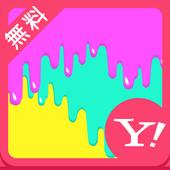 原宿カワイイ 【壁紙画像 無料きせかえ】 buzzHOME icon