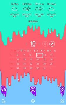 原宿カワイイ 【壁紙画像 無料きせかえ】 buzzHOME screenshot 2