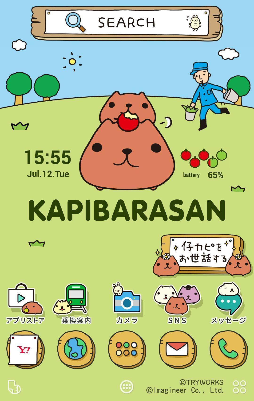 カピバラさん 壁紙きせかえ 2 Para Android Apk Baixar