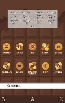 とろける板チョコ 壁紙アイコンきせかえ apk screenshot