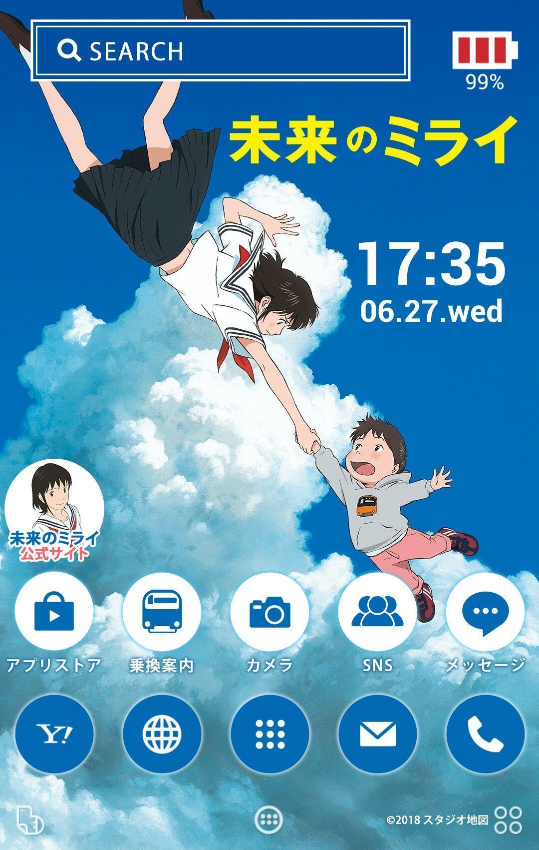 未来のミライ 壁紙きせかえ For Android Apk Download