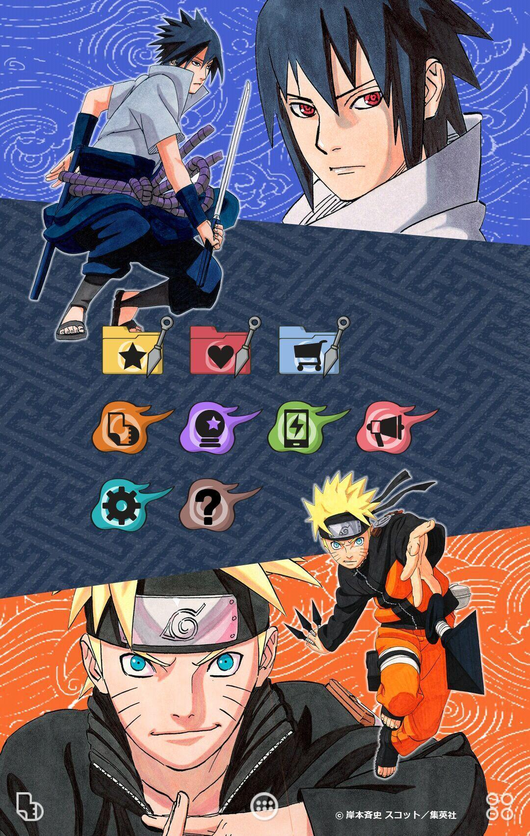 Naruto 壁紙きせかえ For Android Apk Download