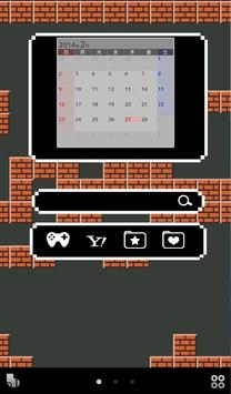 ゲーム壁紙アイコンきせかえ apk screenshot