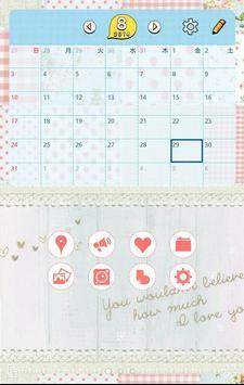 かわいいパッチワーク【無料きせかえ壁紙画像】buzzHOME screenshot 1
