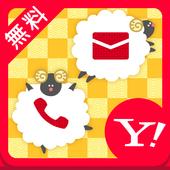 干支ひつじ[羊] 壁紙アイコンきせかえ icon