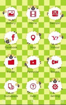 干支ひつじ[羊] 壁紙アイコンきせかえ apk screenshot