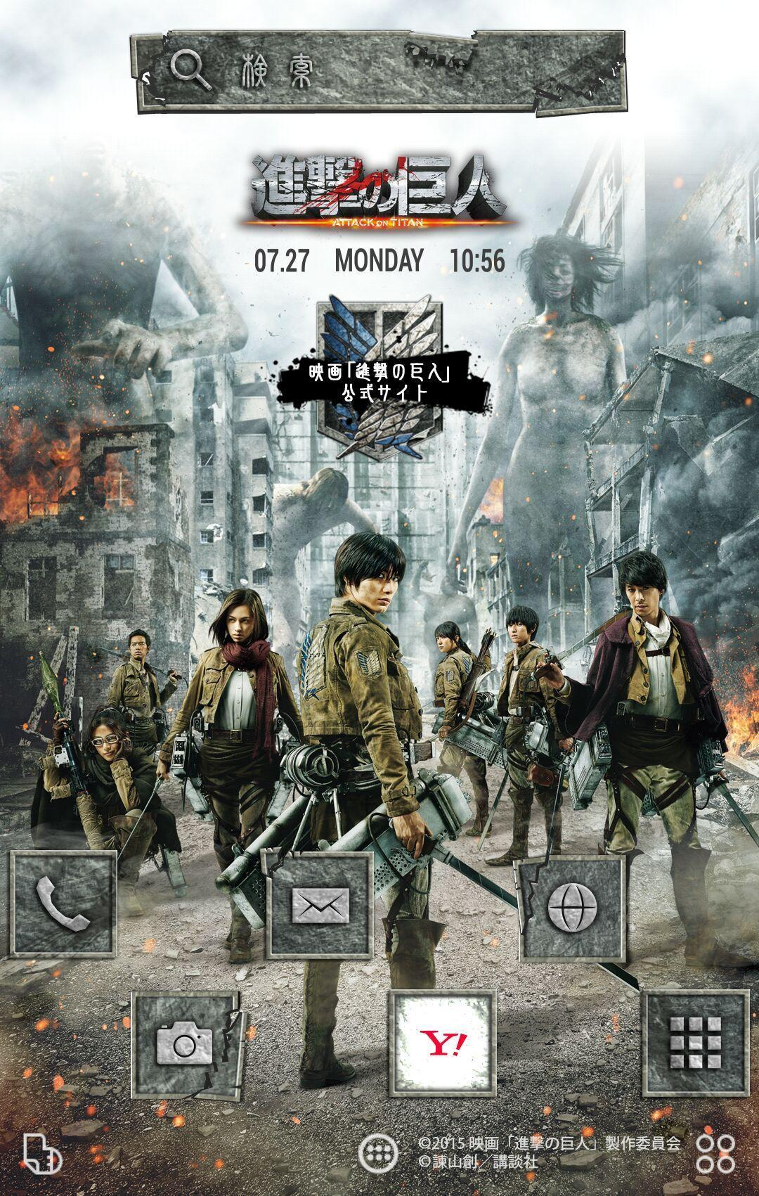 進撃の巨人 Attack On Titan 壁紙きせかえ For Android Apk Download