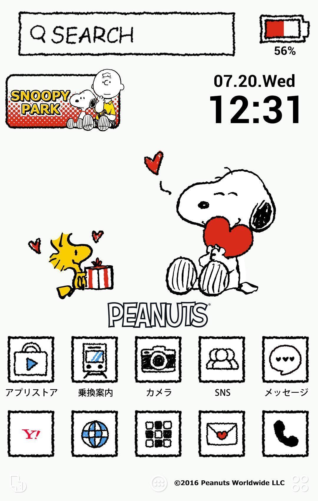 スヌーピー 壁紙きせかえ3 Para Android Apk Baixar