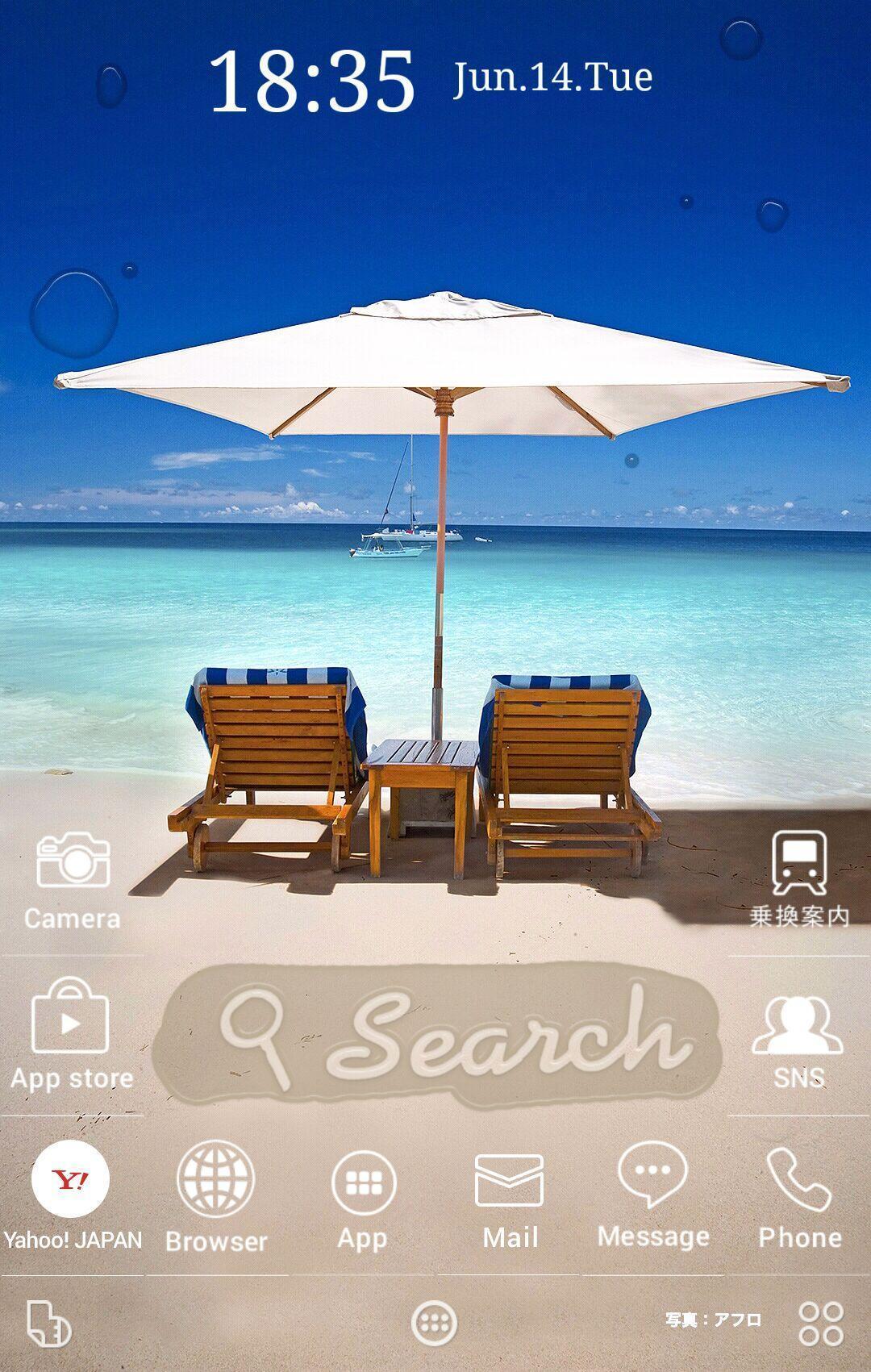 海壁紙きせかえ For Android Apk Download