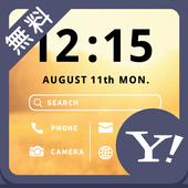 壁紙画像 きせかえ無料【夕焼けオレンジ】 buzzHOME icon