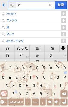 きせかえキーボード 顔文字無料★Alice in Dream screenshot 1