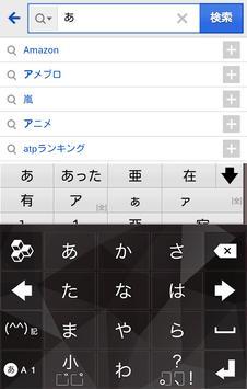 きせかえキーボード 顔文字無料★Black Polygon poster