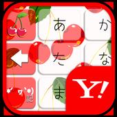きせかえキーボード 顔文字無料★cherry cherry icon
