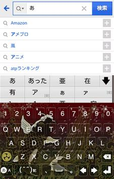 きせかえキーボード 顔文字無料★和柄 鯉と桜 apk screenshot