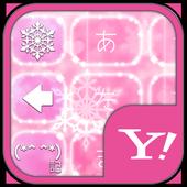きせかえキーボード 顔文字無料Pink Color Snow icon