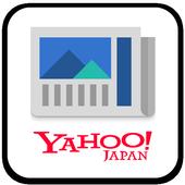 Yahoo! News icon