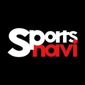 スポーツナビ‐野球/サッカー/ゴルフなど速報、ニュースが満載 アイコン